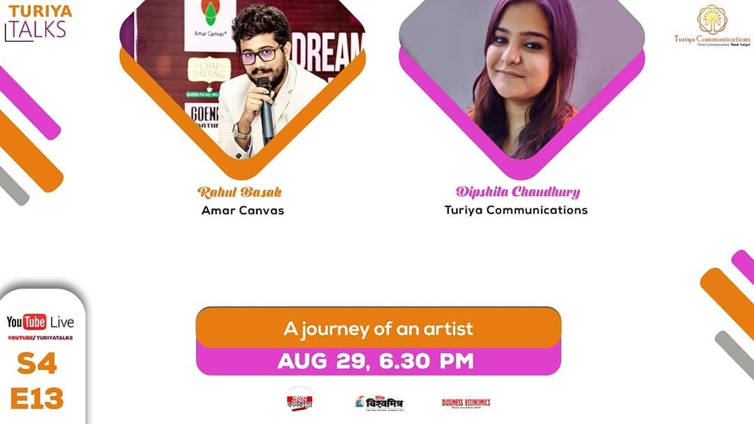 How To Advance Your Career As An Artist ft. Mr. Rahul Basak