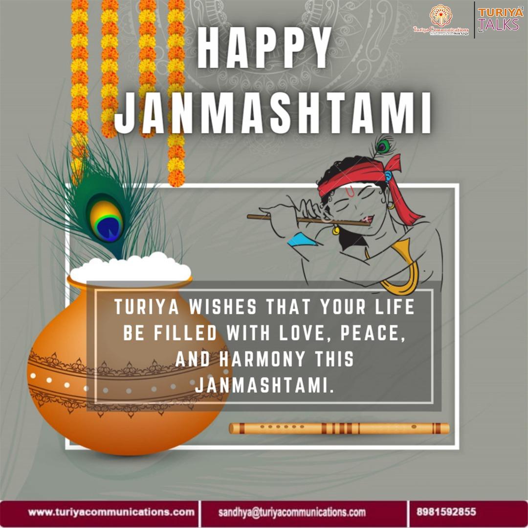 How to Celebrate Janmashtami in Turiya Style!
