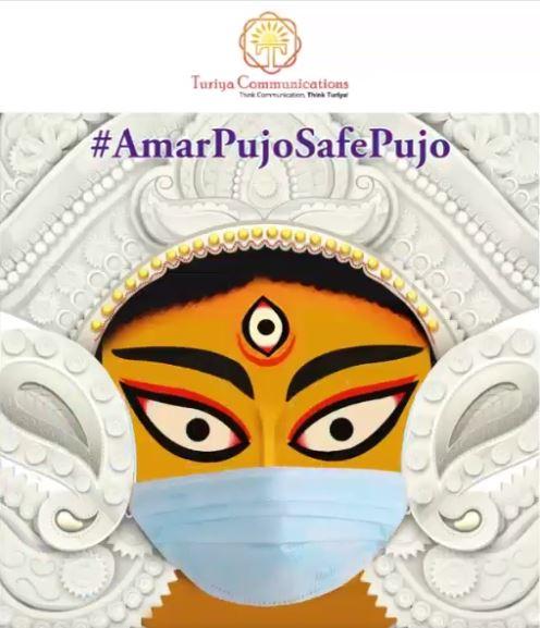 How to Celebrate Durga Puja in Turiya Style!