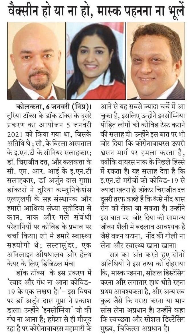 DocTalks with TuriyaTalks E2 - Dr. Arjun Dasgupta & Dr. Chirajit Datta